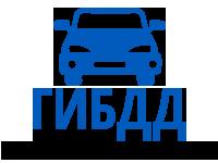 Официальная группа УГИБДД ГУ МВД
